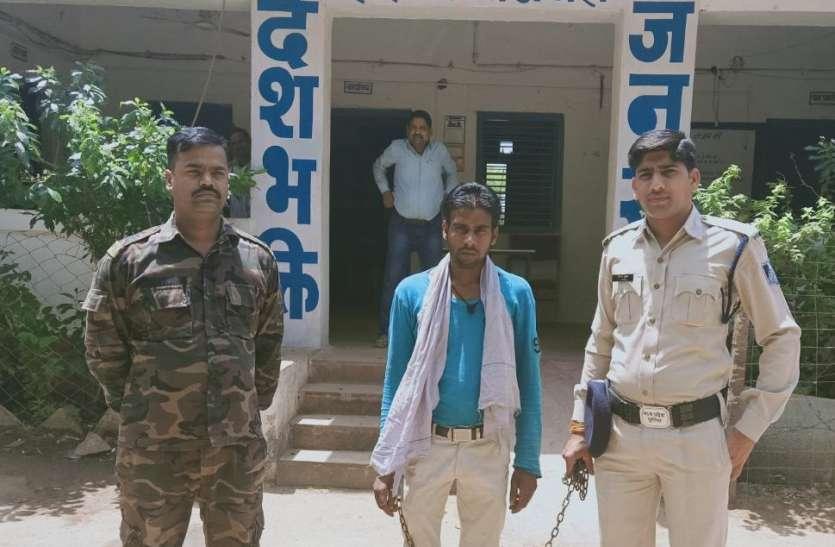 किशोरी को अगवा कर रचाई शादी,आरोपी गिरफ्तार