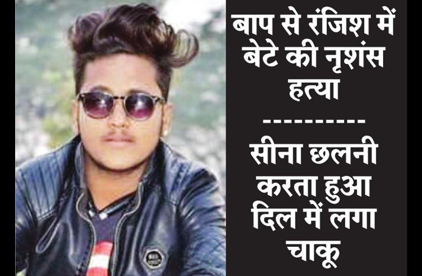 अजय हत्याकांड: चाचा ने धंधे से हटाया तो खून का प्यासा बना भतीजा, दुशमन से मिलाया हाथ और कर दिया रिश्तों का कतल
