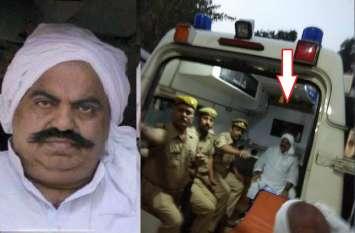 कड़ी सुरक्षा के बीच बाहुबली अतीक अहमद अहमदाबाद जेल भेजे गए