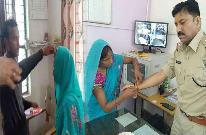 VIDEO : थानेदार ने जीत लिया सबका दिल, थाने में ही भरवाई 'बहन' की मांग और भेजा फिर से ससुराल