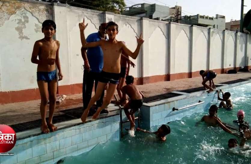 बीकानेर में तैराकी भगवान भरोसे, जिम्मेदार बेखबर