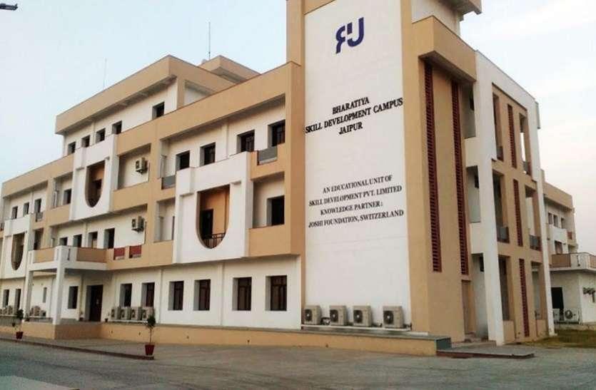 भारतीय स्किल डवलपमेंट यूनिवर्सिटी से करें 3 वर्षीय Bachelor of Vocational Programs