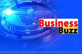 Business Buzz: शेयर बाजार से लेकर पेट्रोल और डीजल की कीमतों तक सबकुछ, बस एक क्लिक में, देखें वीडियो