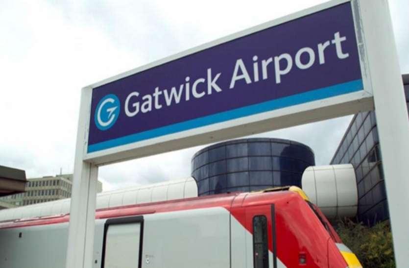 लंदन: गैटविक एयरपोर्ट में चाकू लेकर घुसा शख्स, खाली कराया गया हवाईअड्डा