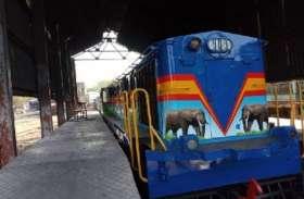 कई अधिक ट्रेनें रद्द, कई के मार्ग बदले