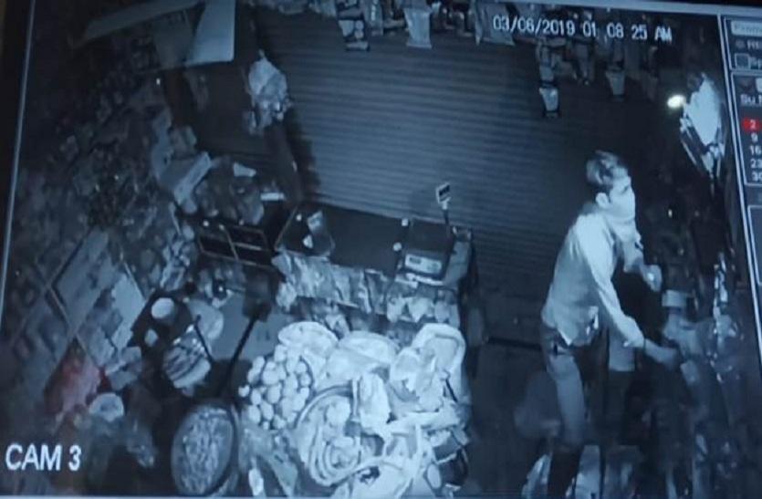 लोहे की जाली काटकर दुकान में घुसे, सीसीटीवी में कैद हुआ चोर