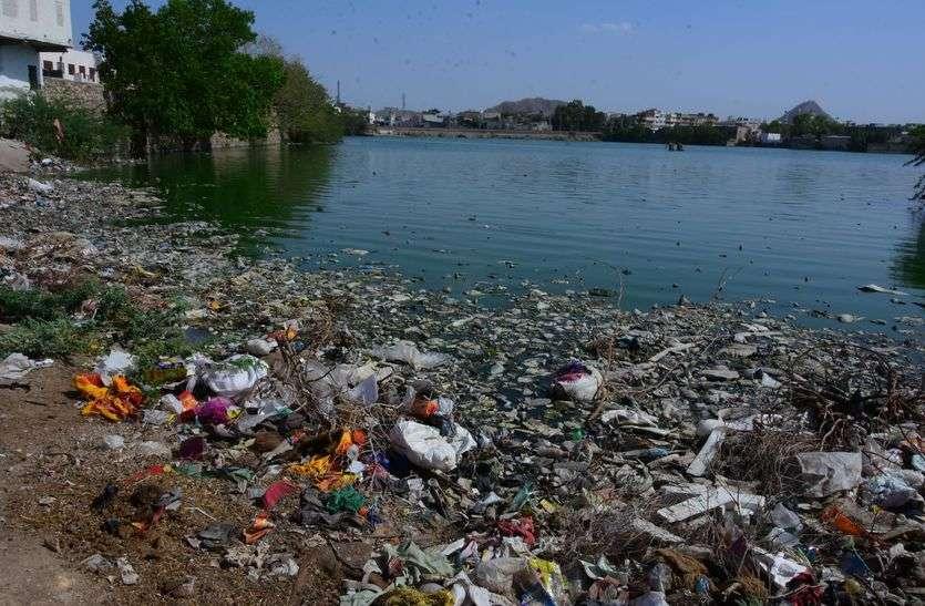सीवरेज जैसी बदबू मारता किशनगढ़ का यह तालाब