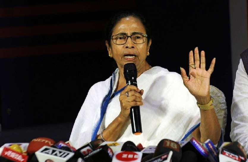 ममता बनर्जी बोलीं- EVM पर नहीं है भरोसा, लोकतंत्र बचाने के लिए TMC करेगी आंदोलन