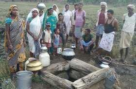 पूर्वजों के बनाए झिरिया से बुझ रही ग्रामीणों की प्यास