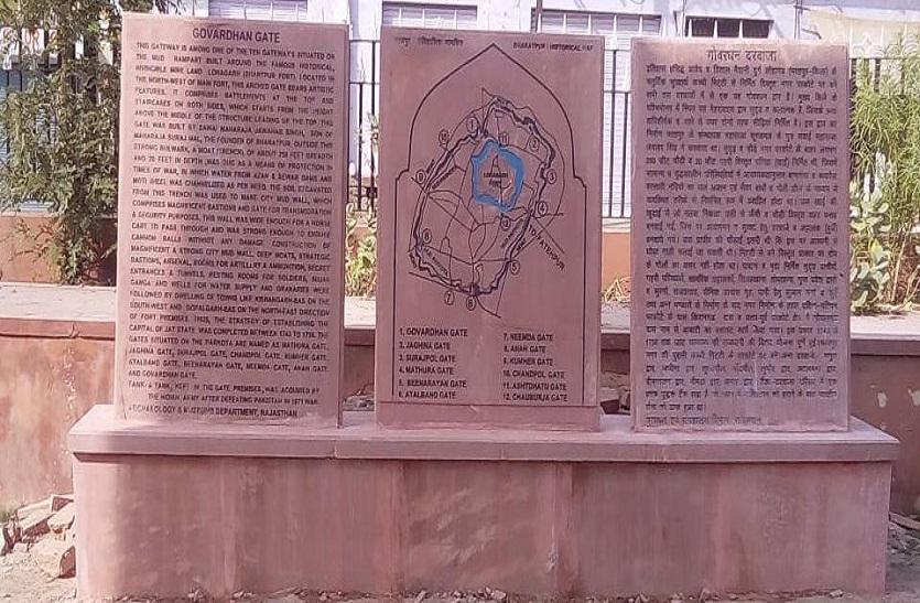 नक्शा से होगी लोहागढ़ में घूमने की राह आसान