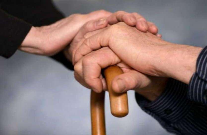वृद्धाश्रम में मां-बाप को भेजने वाले सावधान, बुजुर्गों को लेकर जारी हुआ नया नियम