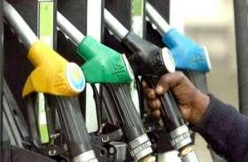 MEERUT: पेट्रोल-डीजल के दामों से लोगों को मिली राहत, अब इतनी हो गर्इ है कीमत