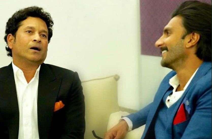 विश्व कप क्रिकेट 2019 : सचिन तेंदुलकर से मिले रणवीर सिंह, पौने दो लाख में खरीदा एक खास बल्ला