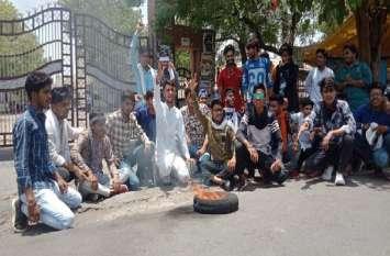 कॉमर्स कॉलेज छात्रों का चढ़ा पारा...गेट के बाहर टायर जलाकर किया विरोध प्रर्दशन...दे डाली ये चेतावनी, जानिए क्या है माजरा