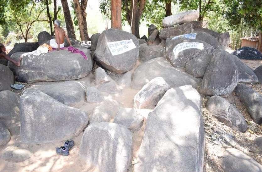 छत्तीसगढ़ में हजारों सालों से आकर्षण का केन्द्र बना हुआ है यह पत्थर, पीटने पर निकलती है एेसी आवाज