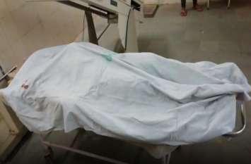 तेजगति से आ रही पिकअप ने दुपहिया को मारी टक्कर, हादसे में घायल महिला की इलाज के दौरान मौत