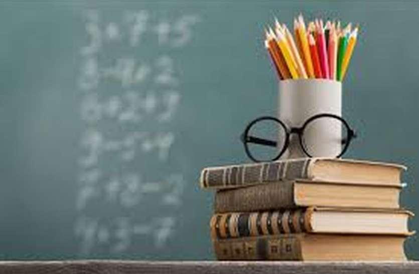 कमजोर विद्यार्थियों की मजबूती से पहले प्राचार्यों से लेकर शिक्षकों की पढ़ाई