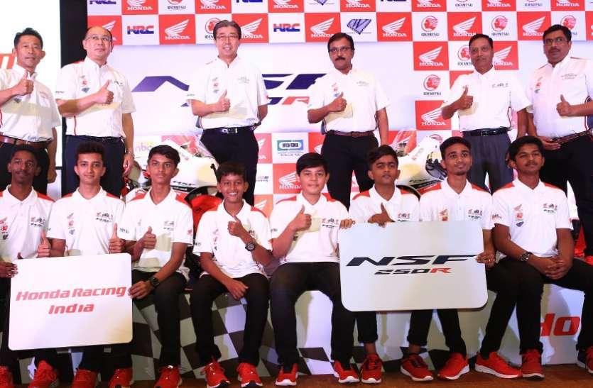 होंडा के एनएसएफ250आर कप में चेन्नई के दो युवक लेंगे हिस्सा