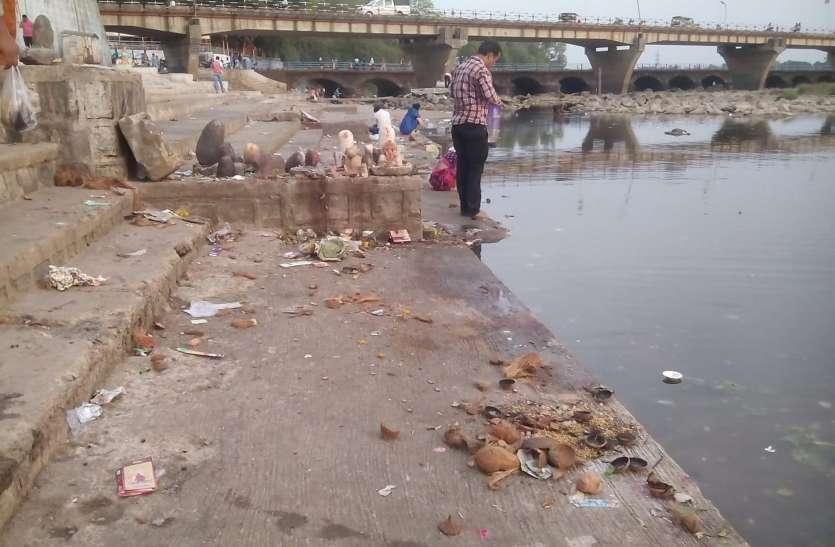 पूजन के बाद नर्मदा के घाट में फैला गए कचरा, सफाई कर्मचारियों ने घाट की थी सफाई
