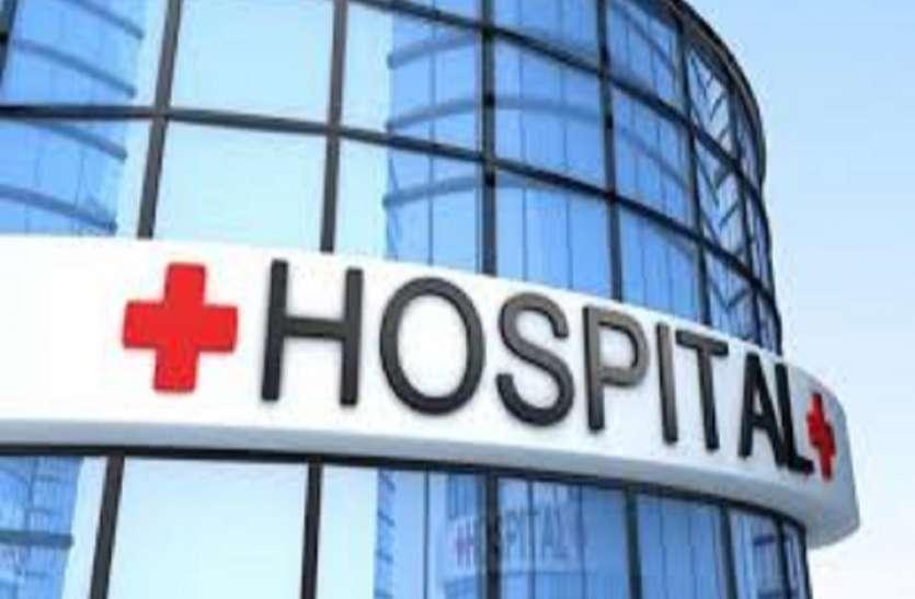निजी अस्पतालों के थे ऐसे हालात, अफसरों के निरीक्षण में कलई खुलकर आई सामने, छूट गया पसीना