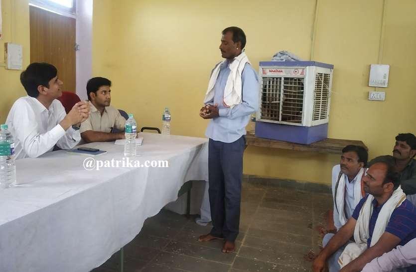 जनसुनवाई के दौरान लोगों की सुनी समस्याएं, मौके पर ही अधिकारियों को दिए समाधान के निर्देश