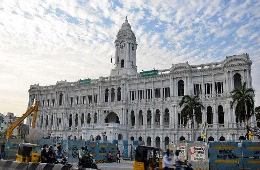 चेन्नई कार्पोरेशन ने जारी की गजट की अधिसूचना