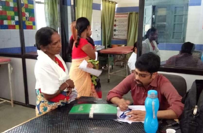 स्वास्थ्य विभाग में नए आदेश के अस्पताल में बढ़े मरीज