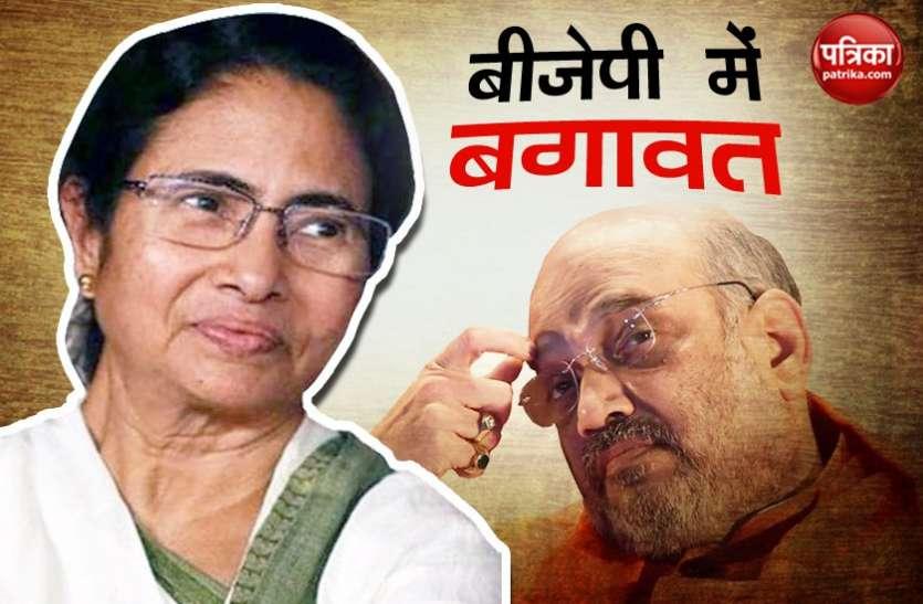 पीछा नहीं छोड़ रहा टीएमसी का 'वायरस', मनीरुल को लेकर बंगाल भाजपा में गूंजे बगावत के सुर