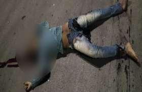 Big Breaking: ढाबा में खाना खाने जा रहे युवकों को ट्रक ने मारी ठोकर, चार की मौत