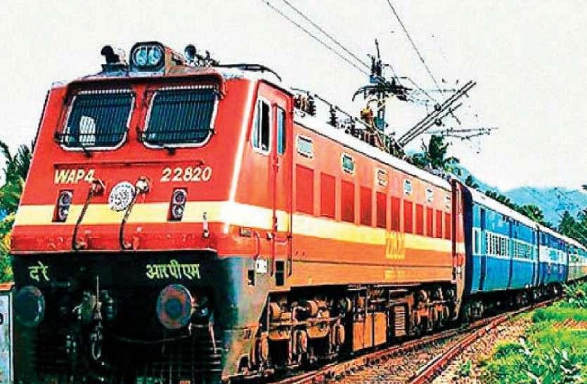 IRCTC : इस यात्री ट्रेन को भी मिलेगा संडे ऑफ, कैसे हुआ संभव,यहां पढ़ें...