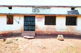 ग्राम पंचायत के सामुदायिक भवन में संचालित हो रहा निजी विद्यालय, सीईओ बोले- हमारी जानकारी में नहीं