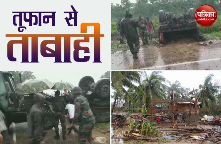 पूर्वोत्तर में कुदरत का कहरः त्रिपुरा में तूफान से 1 हजार लोग बेघर, असम में दो जवान शहीद