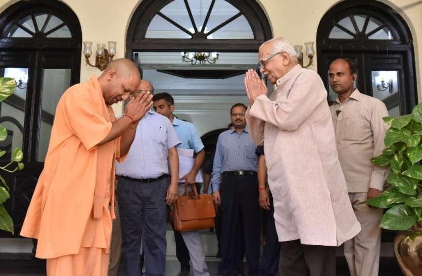 International Yoga Day:राज्यपाल से मिले मुख्यमंत्री योगी आदित्यनाथ