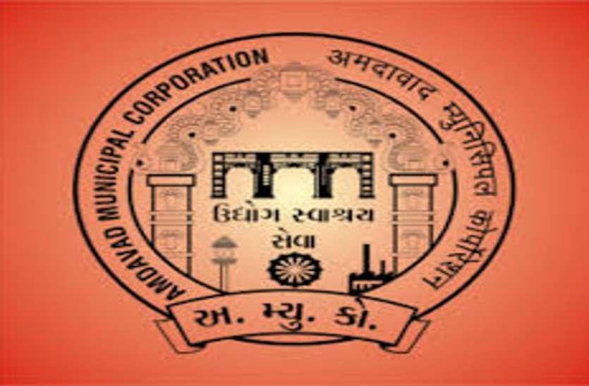 अहमदाबाद के ग्रीन कवर को बढ़ाने के लिए मिशन मिलियन ट्री