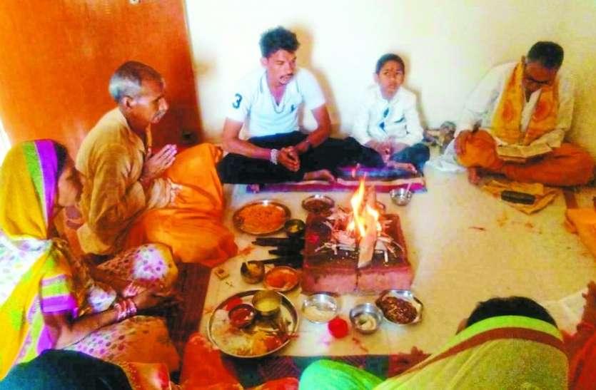 जिले में एक ही समय पर 2009 घरों में हुआ गायत्री यज्ञ