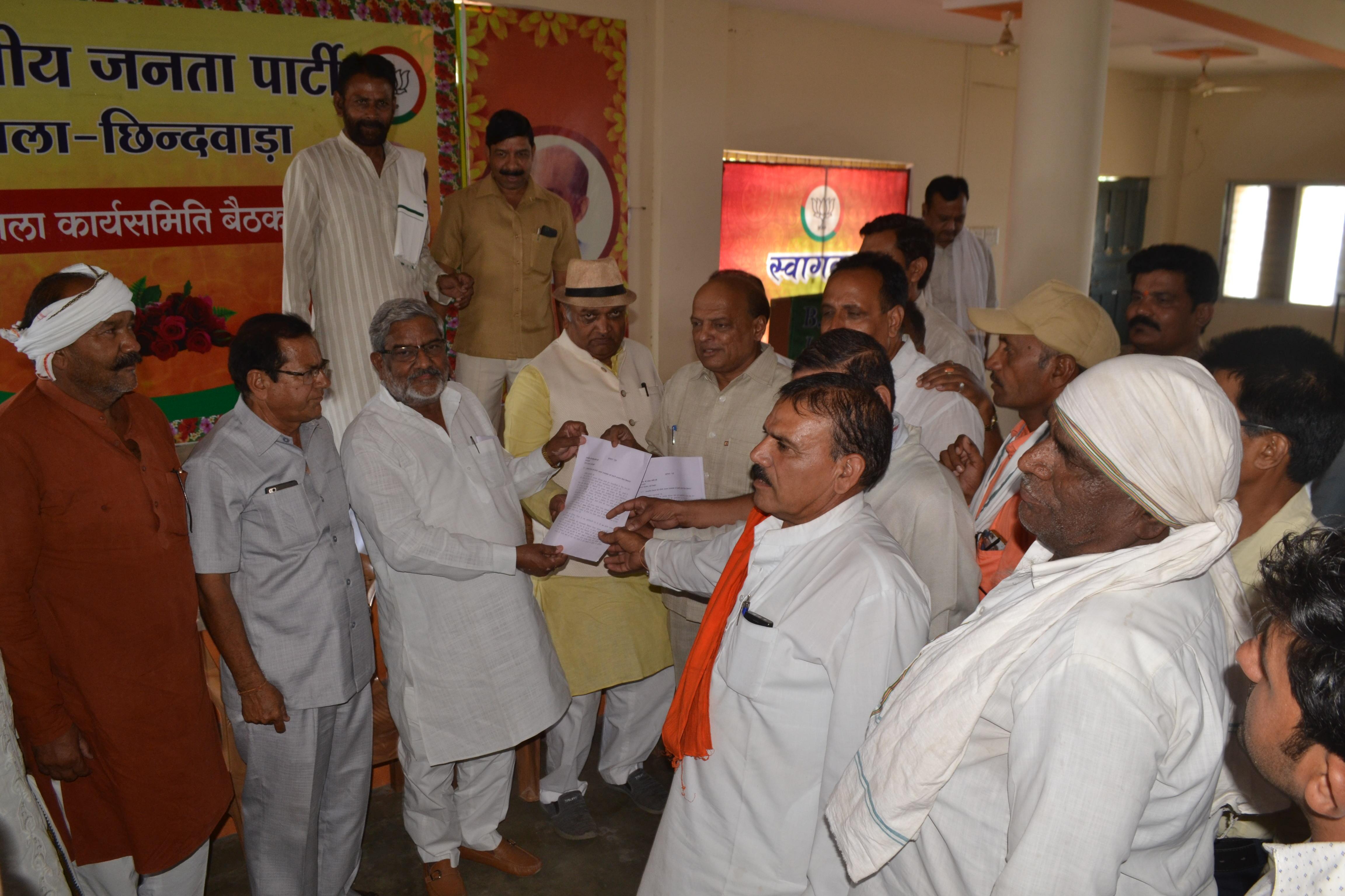 किसानों से जुड़े इस संगठन ने प्रधानमंत्री को भेजा पत्र, जानें क्या लिखा है पत्र में
