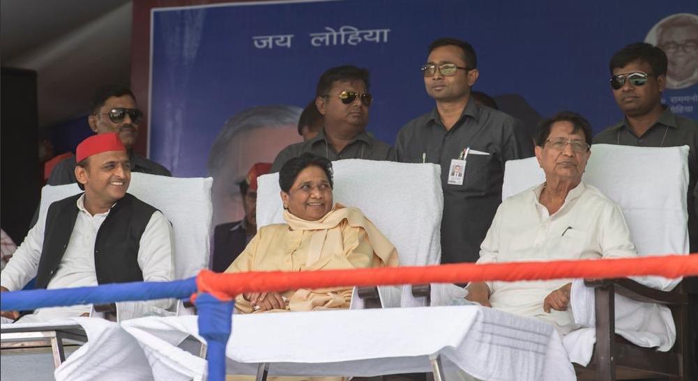 Akhilesh Mayda Ajit