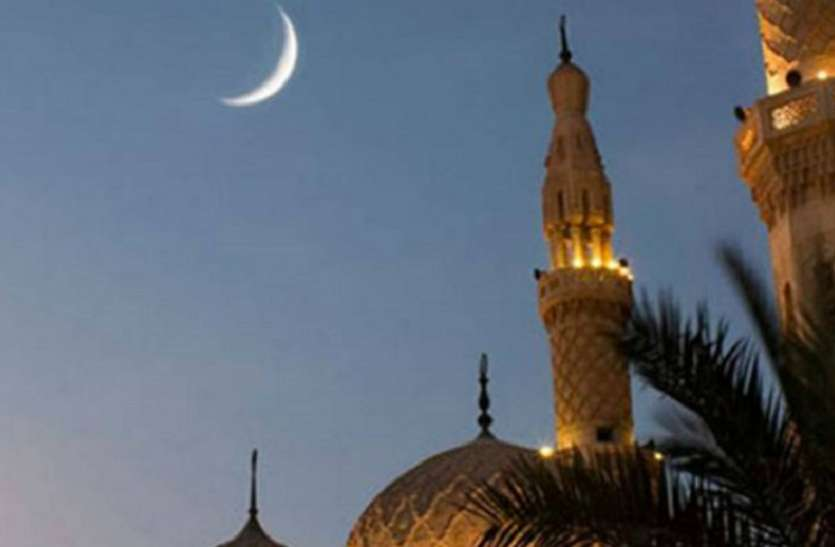 चांद ने दी दस्तक, कल 8 बजे होगी ईद उल फितर की सुबह