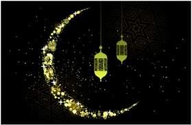 मध्यप्रदेश में दिखा चांद, 5 जून को मनाई जाएगी ईद, सीएम ने दी बधाई