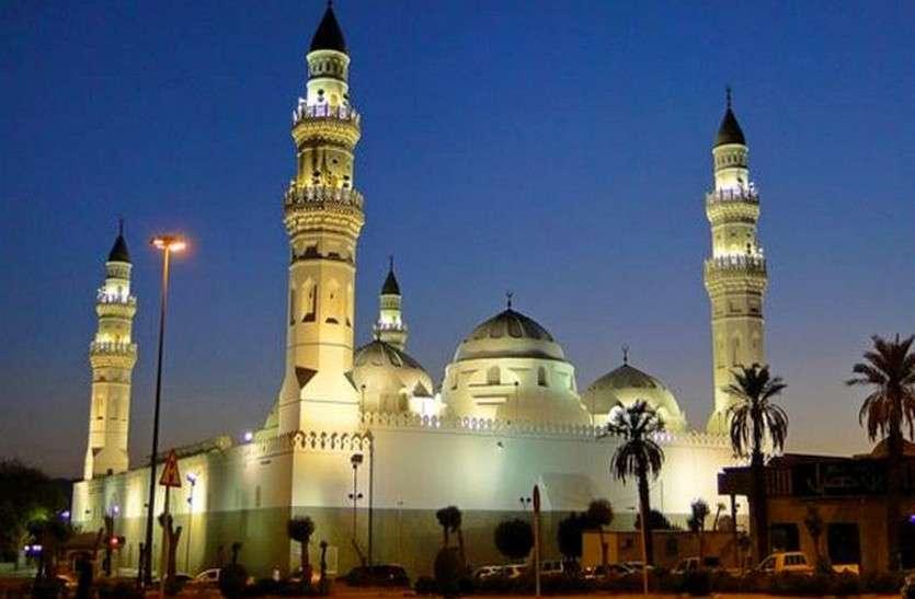 आज दिखा चांद तो कल धूमधाम से मनेगी ईद, शहर काजी ने जारी किया नमाज अदा करने का समय