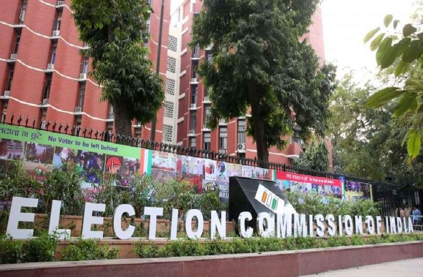 जम्मू-कश्मीर विधानसभा चुनाव की तारीखों का ऐलान अमरनाथ यात्रा के बाद: चुनाव आयोग