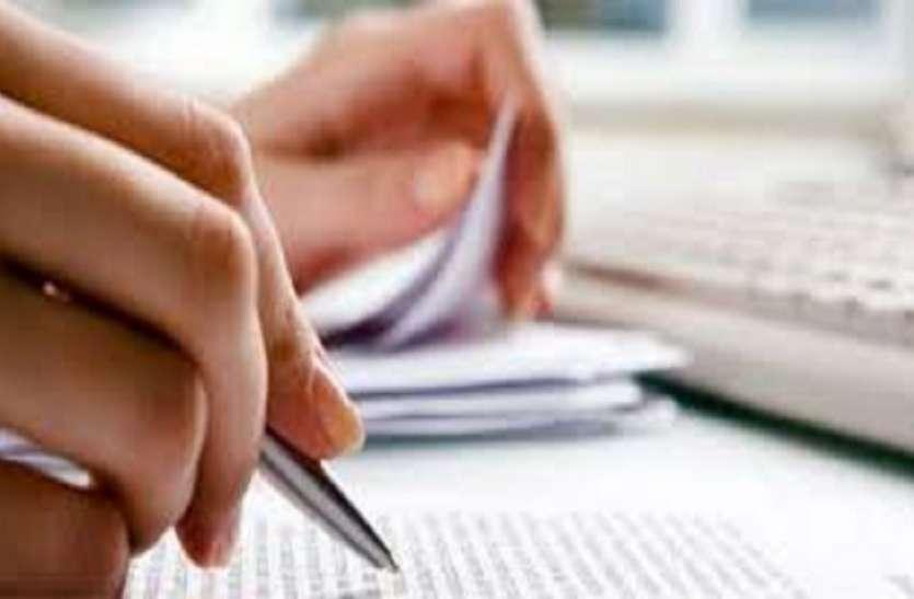 परीक्षा में किताब साथ ले जा सकेंगे शिक्षक, लेकिन रिजल्ट रहेगा गोपनीय
