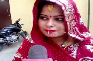 सुहागिनों ने पतियों के लिये रखा व्रत, देखें वीडियो