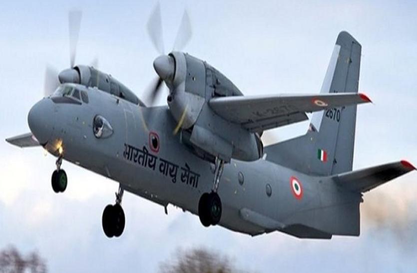 व्यापक तलाशी अभियान चलाने के बाद भी पहुंच से दूर लापता विमान एएन-32