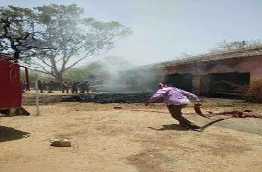 अजमेर के मिलिट्री स्कूल के स्टोर में लगी आग