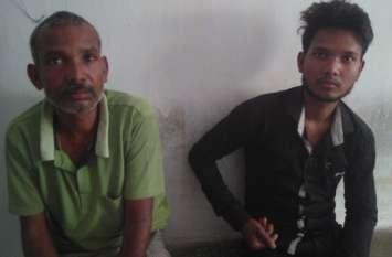 मां के साथ हुए इस बेहद ही संगीन वारदात में बेटे ने पिता का दिया पूरा साथ, पुलिस ने दोनों भेजा जेल