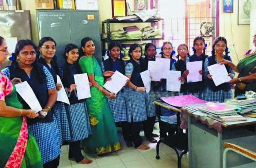बारहवीं कक्षा उत्र्तीर्ण विद्यार्थी ऑनलाइन कराएं रोजगार पंजीयन