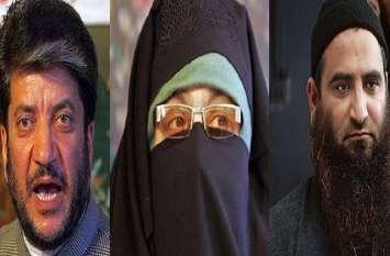 कोर्ट का आदेश: शब्बीर शाह, आसिया अंद्राबी और मसर्रत आलम को 10 दिन की NIA हिरासत