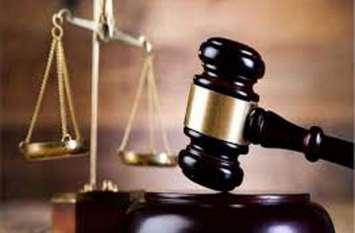 गार्डन संचालक ने अपने सोसाइड नोट पूर्व सीएम और पीएम नरेन्द्र मोदी से की न्याय की मांग