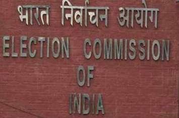 जानिए क्या होता है परिसीमन आयोग, कब हुआ इसका गठन और कैसे करता है कार्य?